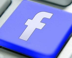 Facebook, workshop, onderhoud